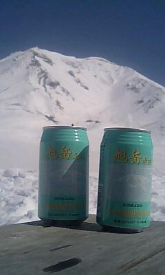 山とボードとビール