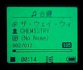 NW-HD1_play.jpg